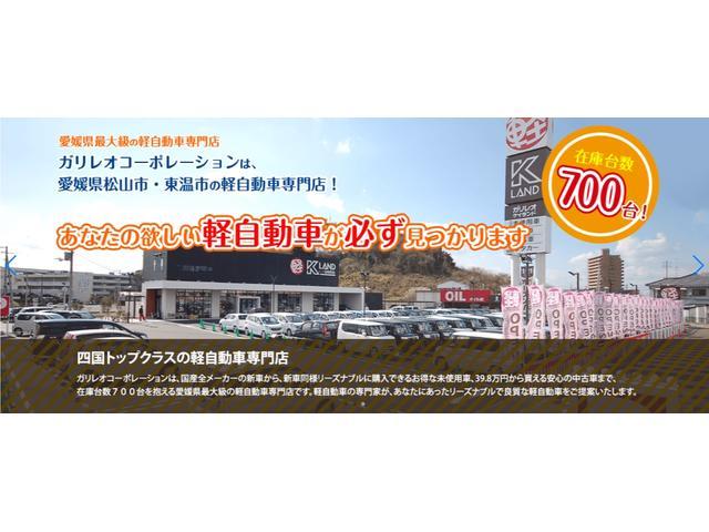 「ダイハツ」「ロッキー」「SUV・クロカン」「愛媛県」の中古車45