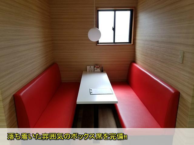 「ダイハツ」「ロッキー」「SUV・クロカン」「愛媛県」の中古車52