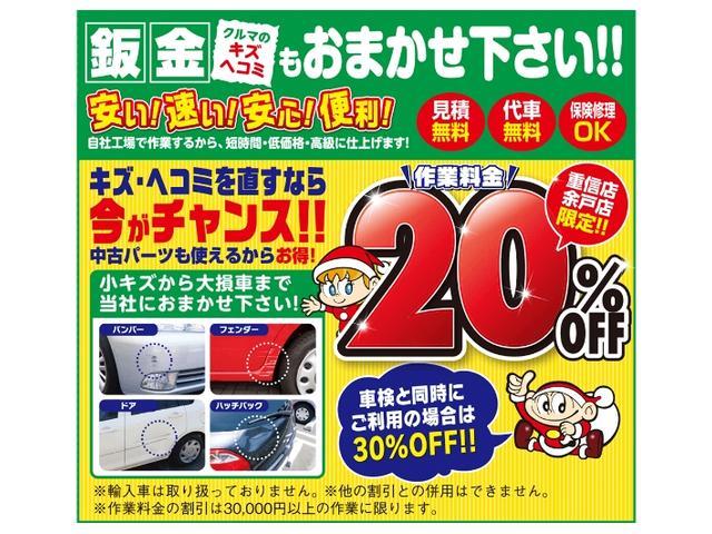 「ダイハツ」「ロッキー」「SUV・クロカン」「愛媛県」の中古車60