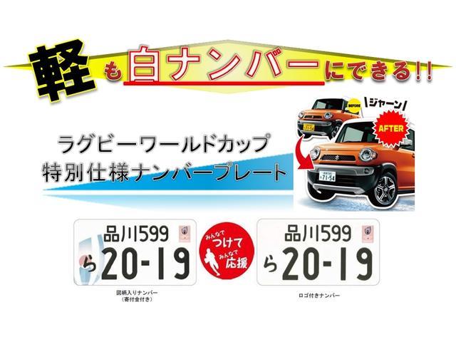 「ダイハツ」「ロッキー」「SUV・クロカン」「愛媛県」の中古車61