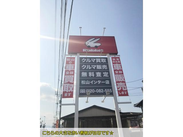 「トヨタ」「アルファード」「ミニバン・ワンボックス」「愛媛県」の中古車18