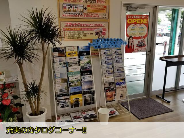 「トヨタ」「アルファード」「ミニバン・ワンボックス」「愛媛県」の中古車27