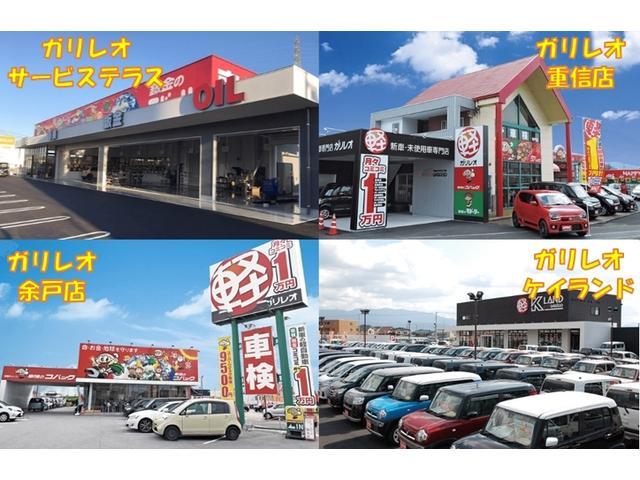 「トヨタ」「アルファード」「ミニバン・ワンボックス」「愛媛県」の中古車32