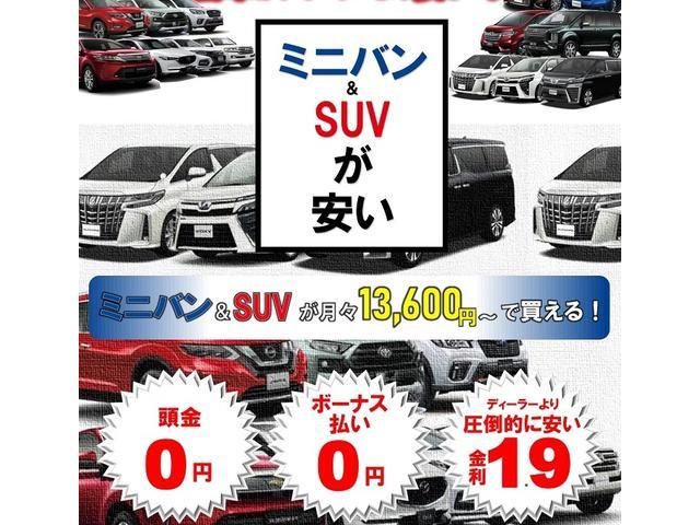 「トヨタ」「アルファード」「ミニバン・ワンボックス」「愛媛県」の中古車36