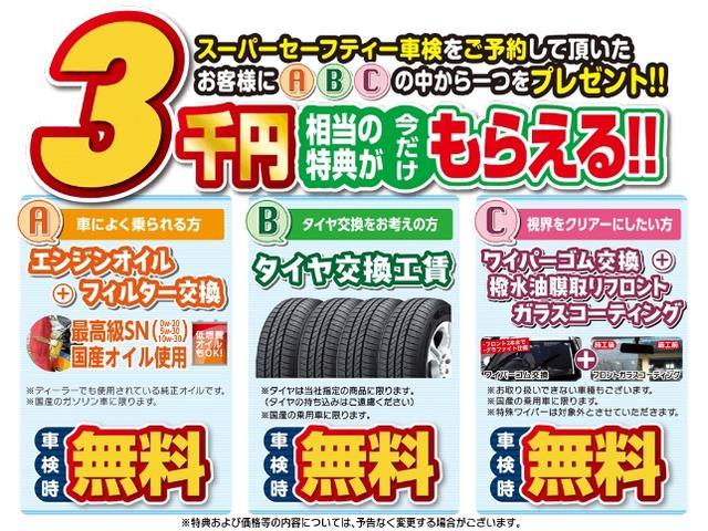 「トヨタ」「アルファード」「ミニバン・ワンボックス」「愛媛県」の中古車39