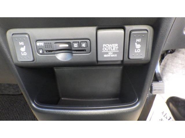 「ホンダ」「N-BOX」「コンパクトカー」「高知県」の中古車11