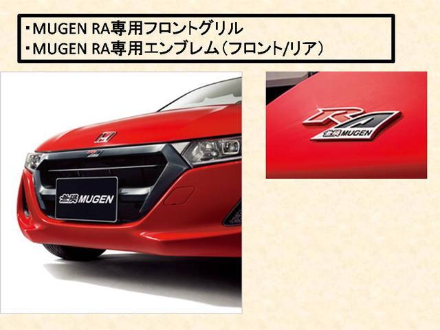 「ホンダ」「S660」「オープンカー」「高知県」の中古車29