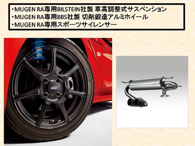 「ホンダ」「S660」「オープンカー」「高知県」の中古車30