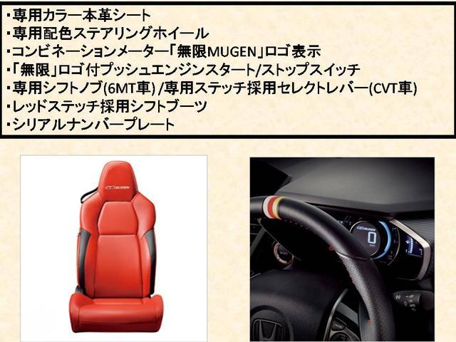 「ホンダ」「S660」「オープンカー」「高知県」の中古車31