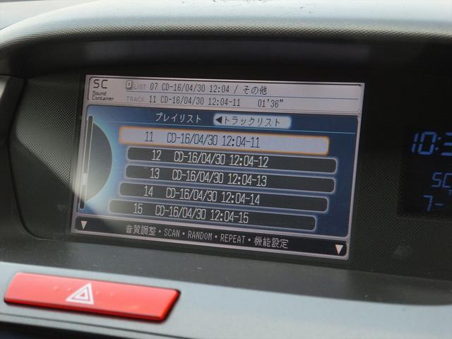 ホンダ オデッセイ アブソルートHDDナビスペシャルED 買取直販 クルコン