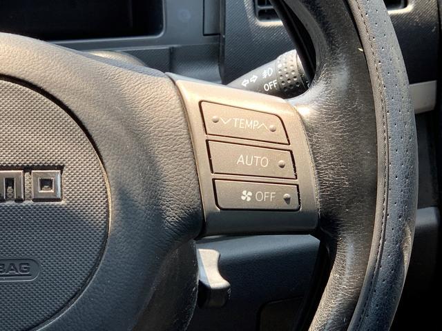 カスタム RS 買取直販 ワンオーナー 純HDDナビ ETC(7枚目)