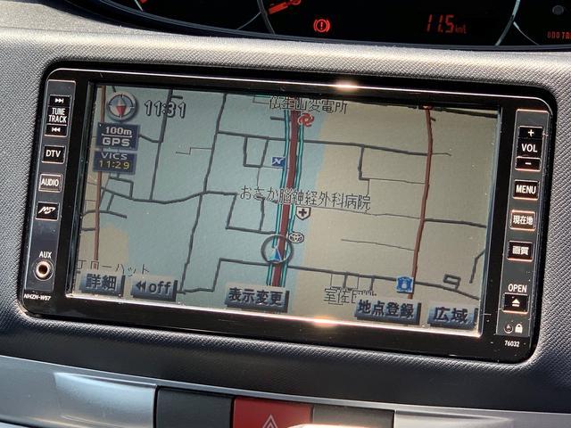 カスタム RS 買取直販 ワンオーナー 純HDDナビ ETC(10枚目)