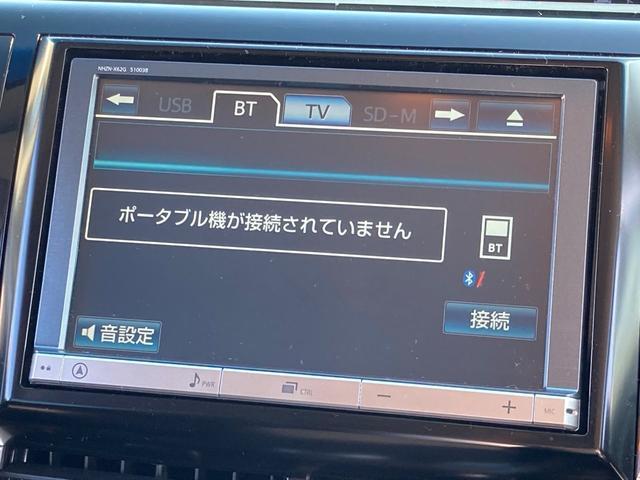 アエラス プレミアムエディション 純正8型ナビ ドラレコ(10枚目)
