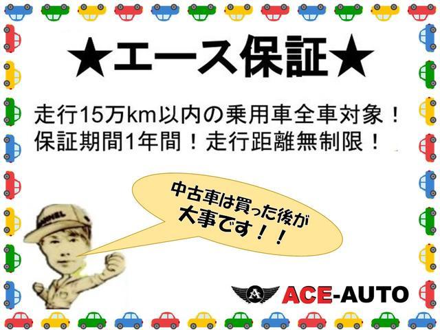 カスタム G ナビ ETC スマートキー タイミングチェーン(3枚目)