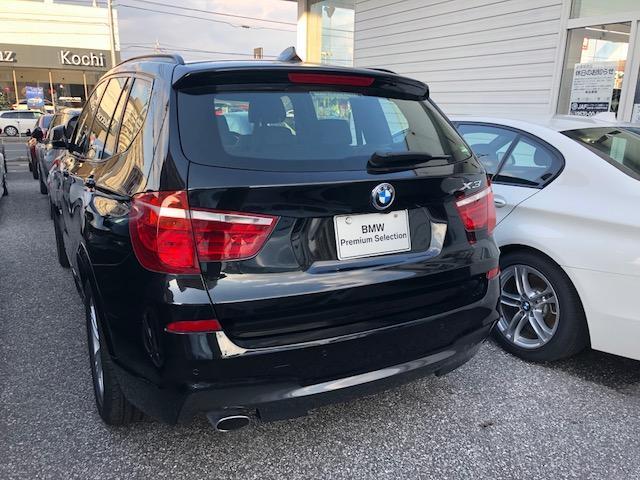 BMW BMW X3 xDrive 20d