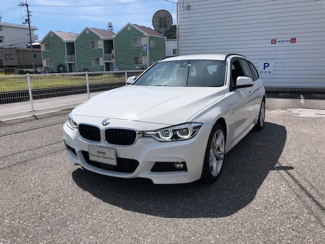 「BMW」「BMW」「ステーションワゴン」「高知県」の中古車4