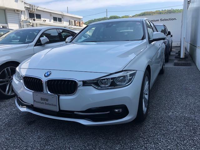 「BMW」「BMW」「セダン」「高知県」の中古車2