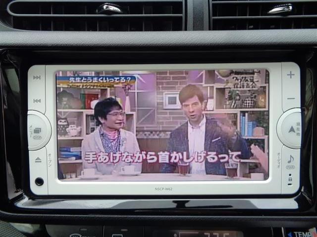 「トヨタ」「アクア」「コンパクトカー」「高知県」の中古車13