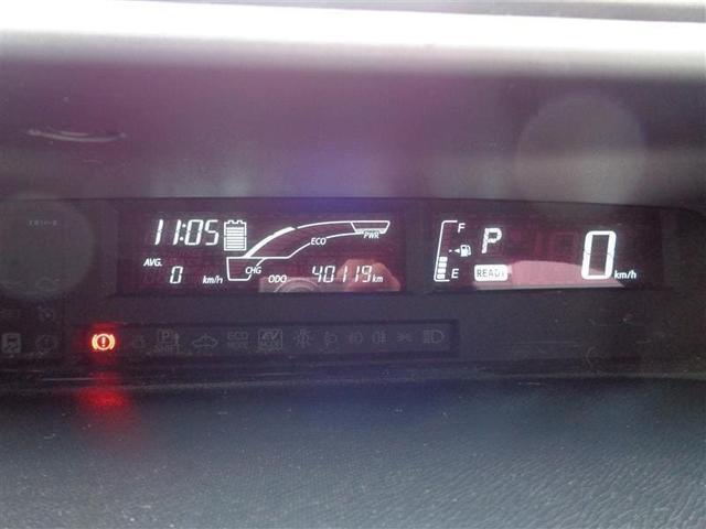 「トヨタ」「アクア」「コンパクトカー」「高知県」の中古車18