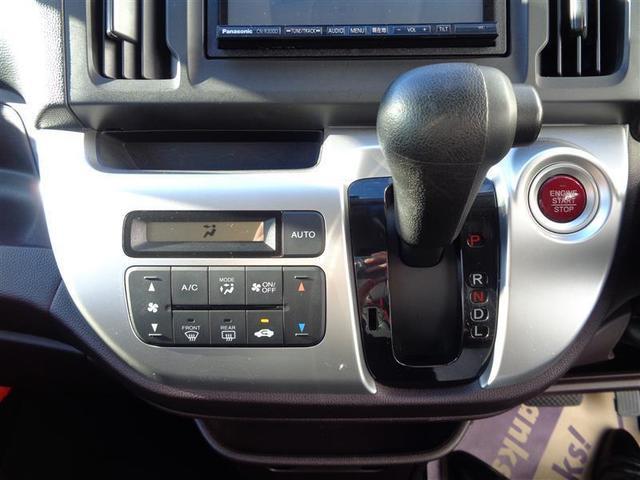 G メモリーナビ バックモニター スマートキー ドライブレコーダー(12枚目)