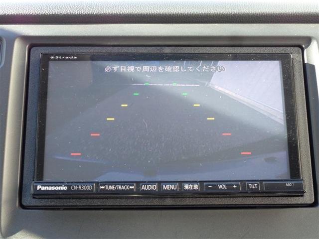 G メモリーナビ バックモニター スマートキー ドライブレコーダー(16枚目)