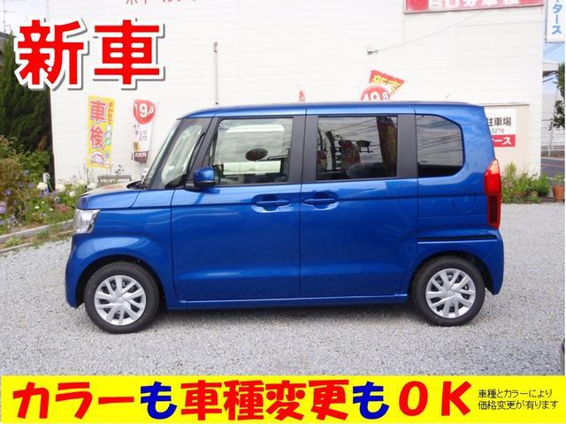 G・Lホンダセンシング・新車・ナビ・ETC・コーティング付き(3枚目)