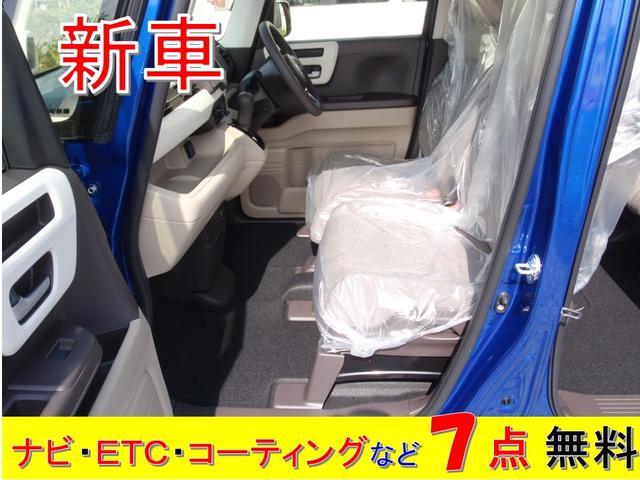 G・Lホンダセンシング・新車・ナビ・ETC・コーティング付き(19枚目)