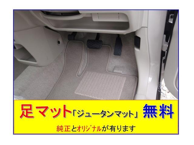 ファン・ターボ・新車・ナビ・ETC・コーティング・マット付き(12枚目)