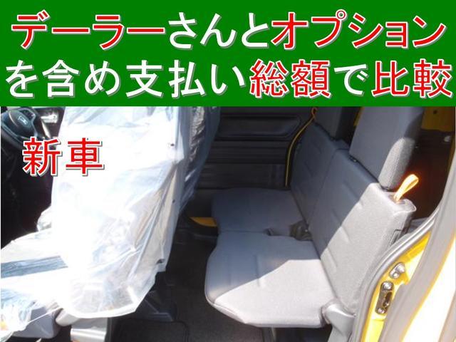 ファン・ターボ・新車・ナビ・ETC・コーティング・マット付き(20枚目)