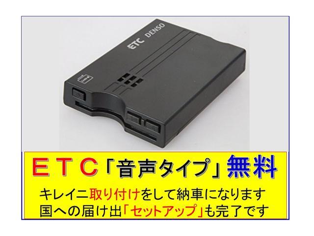 音声タイプの「ETC」を「取り付け」と「セットアップ」して納車致します。