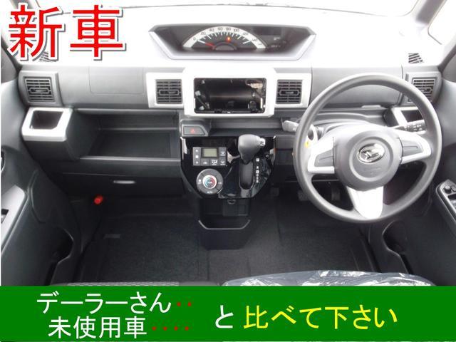 LSAIII・新車・ナビ付き・ETC・コーティング・マット付(18枚目)