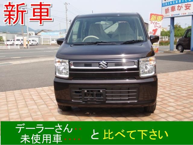 新車を契約するときに「オプション」を20万円〜30万円も別に買いますが、当社では「7点オプション」標準装備、無料ですので、新車が安く買えます。