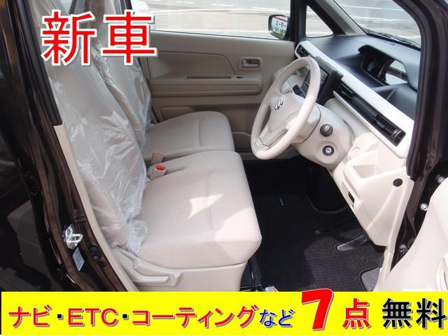 ハイブリッドFX・新車・ナビ付き・ETC・コーティング付き(19枚目)