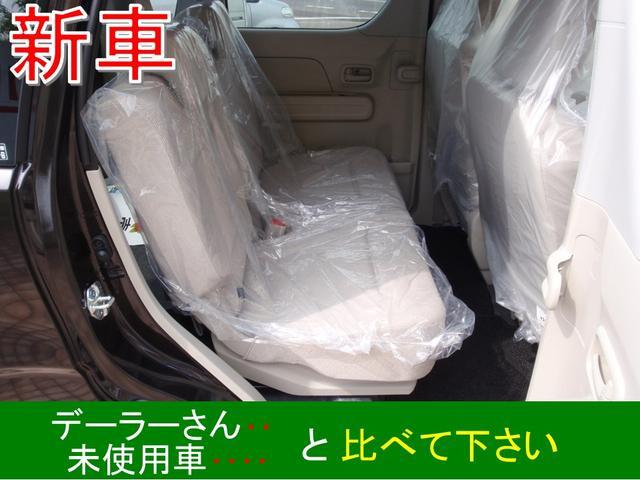 ハイブリッドFX・新車・ナビ付き・ETC・コーティング付き(20枚目)