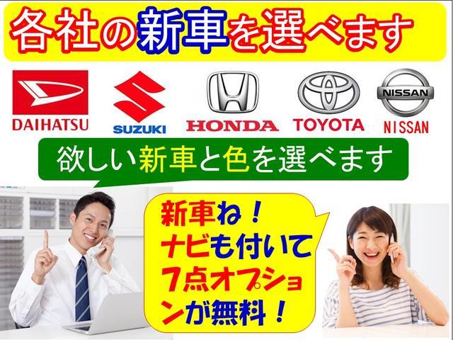 国産全メーカーを取り扱いしています。お好きな車、お好きな色を選べます。ナビなど7点のオプションが標準装備。無料です。