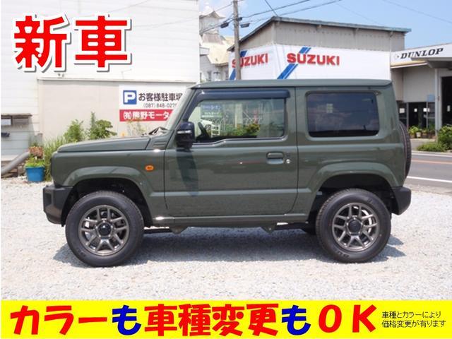 XC・ETC・コーティング・7点O/P付き・ナビ付き新車(3枚目)