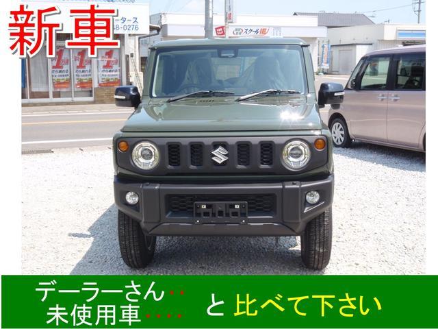 XC・ETC・コーティング・7点O/P付き・ナビ付き新車(15枚目)