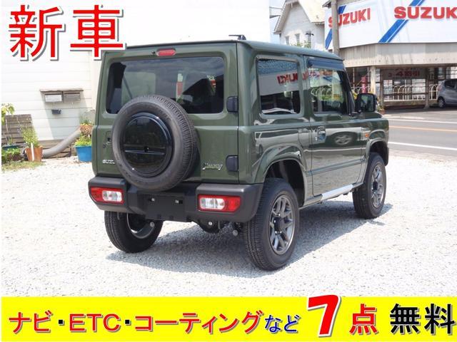 「スズキ」「ジムニー」「コンパクトカー」「香川県」の中古車16