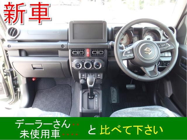 XC・ETC・コーティング・7点O/P付き・ナビ付き新車(18枚目)