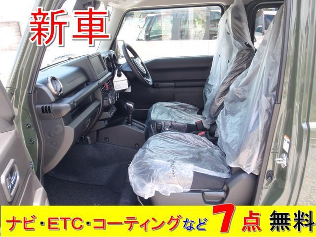 「スズキ」「ジムニー」「コンパクトカー」「香川県」の中古車19
