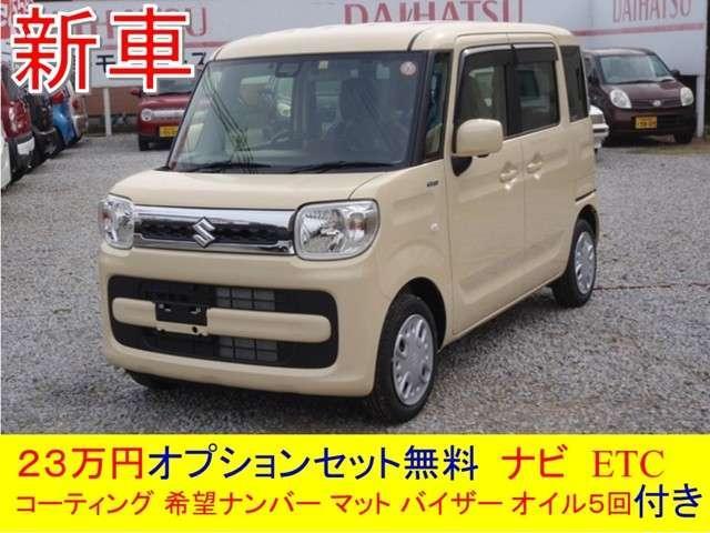 ナビ・ETC・コーティングなど23万円オプションセット無料の・・新車・・が、この価格。カラーもグレードも変更可能