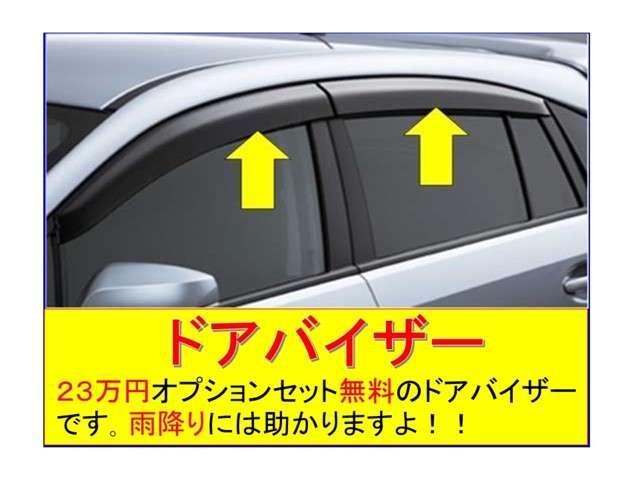 23万円オプションセット無料の・・ドアバイザー・・です。雨降りに助かりますと!!