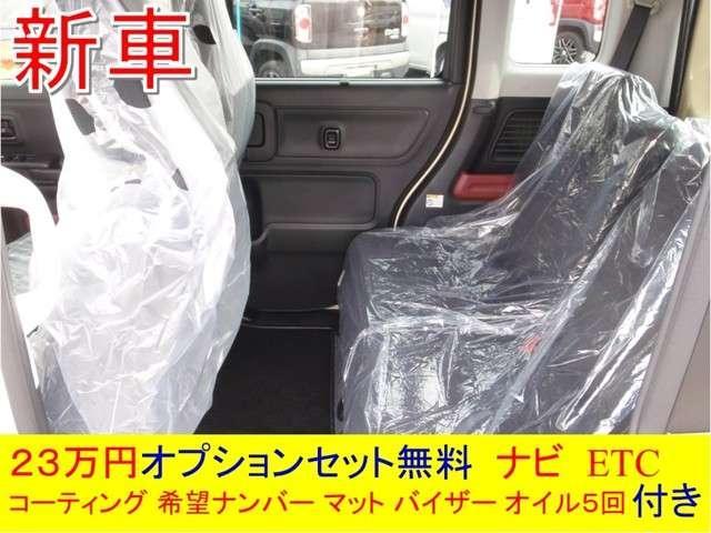 カラーもグレードも自由に選べます。23万円オプションセット無料は、必要な物ばかりがセットで付いています。