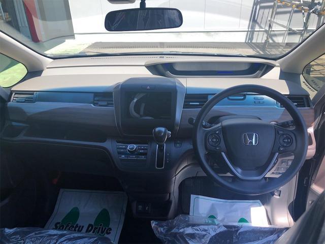 G・ホンダセンシング 登録済未使用車 //メーカー保証付き// 衝突被害軽減ブレーキ 両側電動スライドドア クルーズコントロール オートライト アイドリングストップ スマートキー 6人乗り 普通車 1500CC(8枚目)