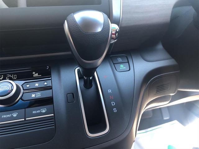 G・ホンダセンシング 登録済未使用車 //メーカー保証付き// 衝突被害軽減ブレーキ 両側電動スライドドア クルーズコントロール オートライト アイドリングストップ スマートキー 6人乗り 普通車 1500CC(24枚目)