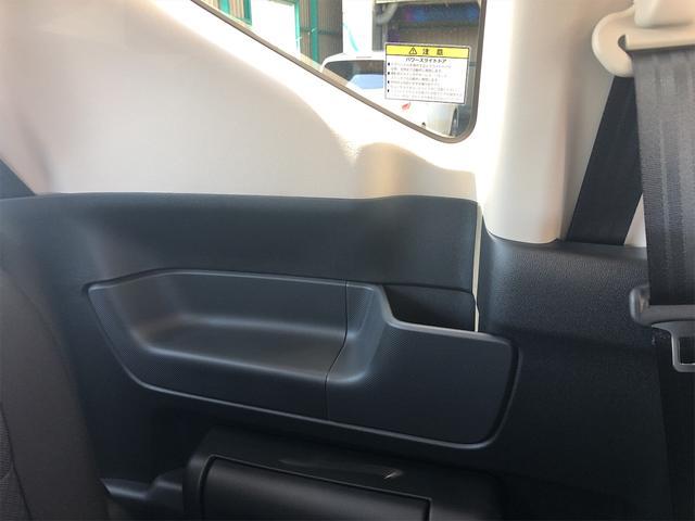 G・ホンダセンシング 登録済未使用車 //メーカー保証付き// 衝突被害軽減ブレーキ 両側電動スライドドア クルーズコントロール オートライト アイドリングストップ スマートキー 6人乗り 普通車 1500CC(46枚目)