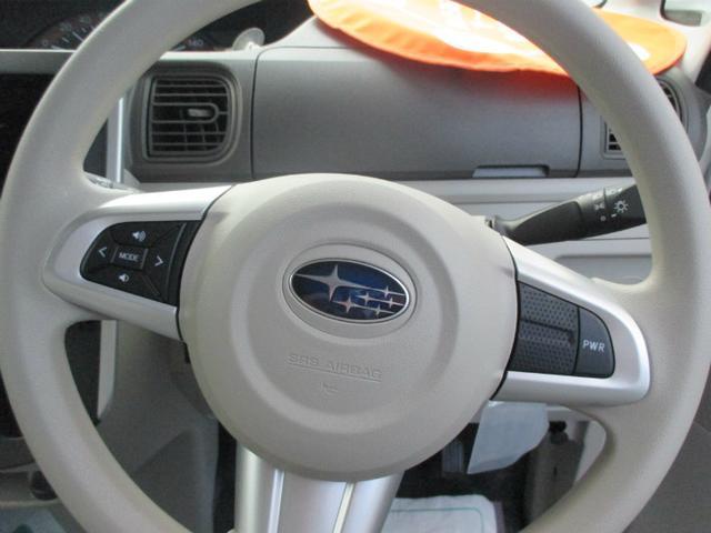 スバル シフォン L スマートアシスト 届出済未使用車