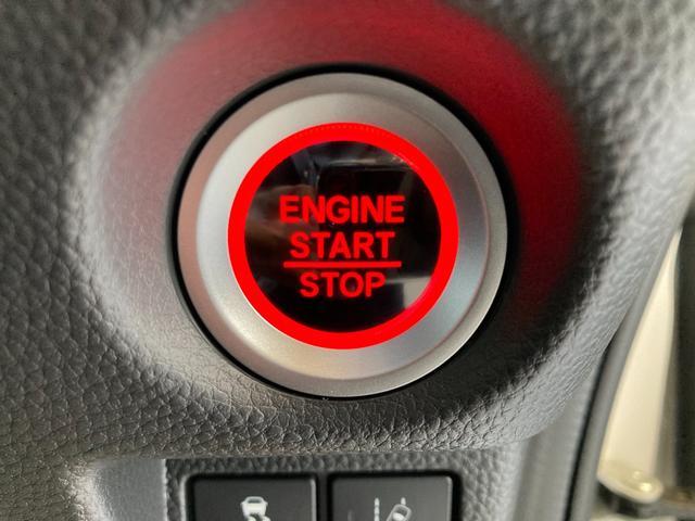 G・Lホンダセンシング 届出済未使用車 衝突被害軽減ブレーキ 左側電動スライドドア スマートキー オートエアコン パワステ LEDヘッドライト バックカメラ ETC アダプティブクルーズコントロール 軽自動車 660cc(20枚目)