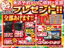 L キーレス エアコン シートヒーター アイドリングストップ 軽自動車 660cc(2枚目)