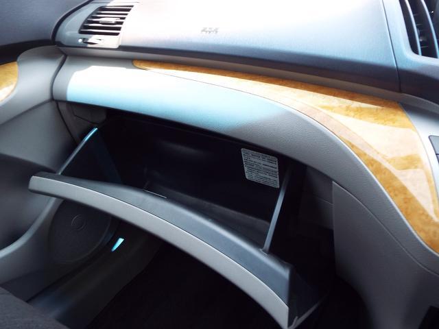 車検証なども収まるグローブボックスです!